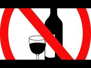 ريحة الخمر