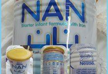 Photo of انواع حليب نان