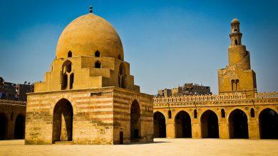 Photo of اثار مصر الاسلامية