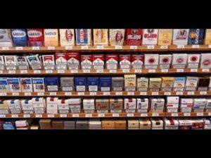 اخطر انواع السجائر