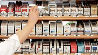 Photo of اخطر انواع السجائر