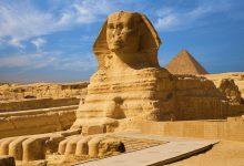 Photo of الاماكن السياحية في القاهرة