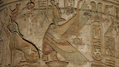 Photo of حضارة مصر القديمة