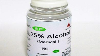 Photo of فوائد الكحول