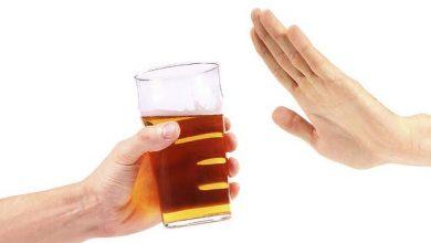 Photo of وصفة للاقلاع عن شرب الخمر