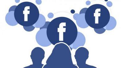 Photo of التسجيل في الفيس بوك