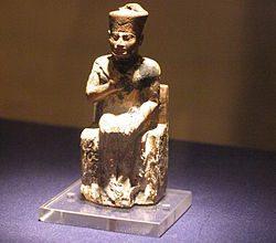 Photo of الملك خوفو