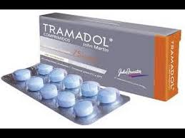 Photo of ادوية للاقلاع عن الترامادول