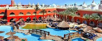 Photo of مدينة الجونة