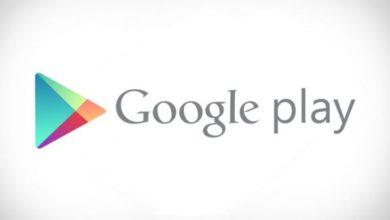 Photo of تحميل جوجل بلاي