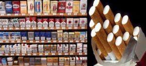 انواع السجائر