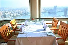 مطعم البرج