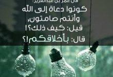 Photo of اقوال عمر بن عبد العزيز