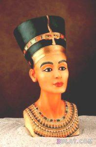 اسماء ملكات فرعونية