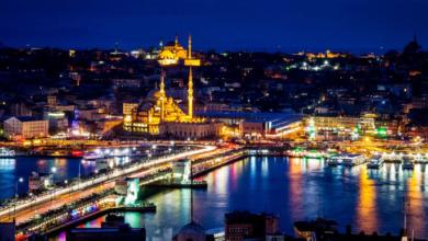 Photo of رحلة إلى تركيا