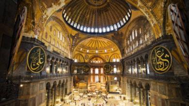 Photo of سياحة تركيا