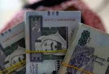 Photo of اسعار العملات اليوم الخميس في المملكة العربية السعودية