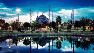 Photo of اماكن سياحية اسطنبول