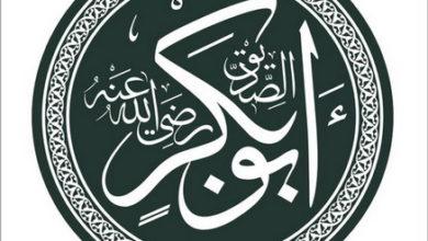 Photo of هو عبدالله بن قحافة