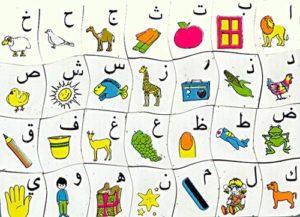 سلسلة اللسان لتعليم اللغة العربية pdf