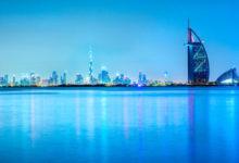 Photo of اهم المناطق السياحية في دبي