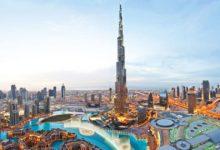 Photo of اماكن سياحية في دبي