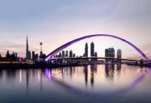 Photo of اجمل مكان في دبي