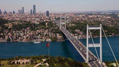 Photo of اسطنبول تركيا
