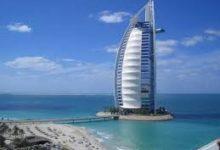 Photo of السفر الى دبي