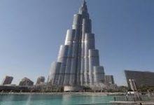 Photo of اماكن ترفيهية في دبي