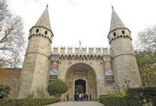 Photo of مناطق تركيا السياحية