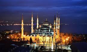 Photo of شركات سياحية في تركيا