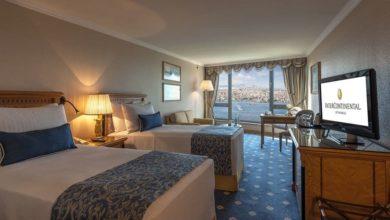 Photo of اسعار الفنادق في اسطنبول