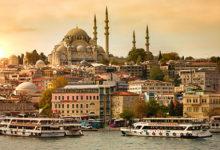 Photo of اسطنبول
