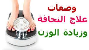 Photo of وصفه للتسمين