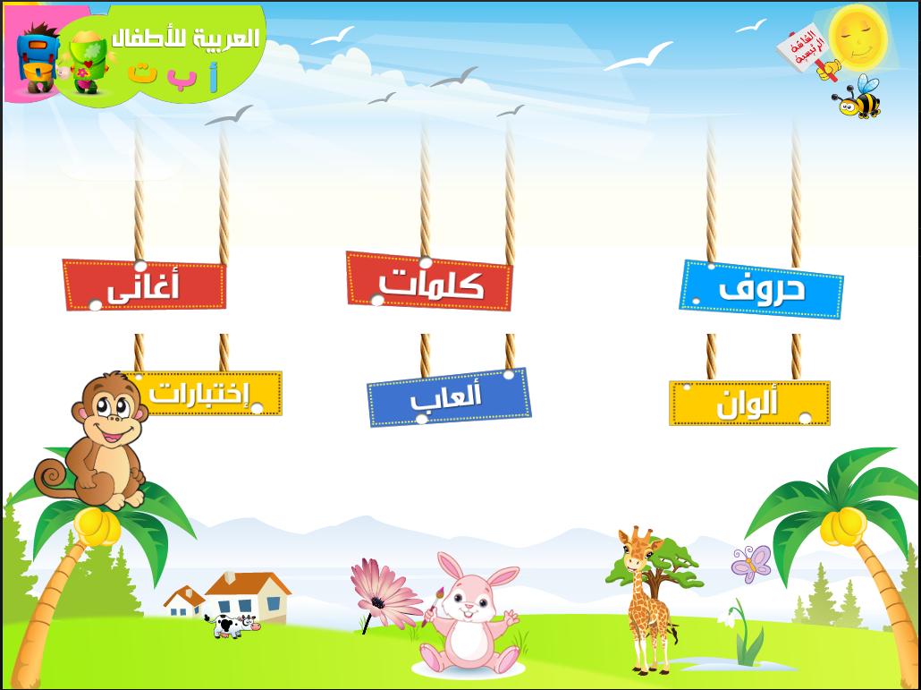 تحميل برامج الكتابة على الصور باللغة العربية