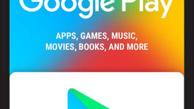 Photo of متجر جوجل google play