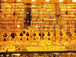 Photo of اسعار الذهب في محلات المصوغات في مصر اليوم السبت