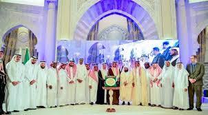 Photo of الرئاسة العامة لشئون المسجد الحرام والمسجد النبوي تكرم بعض الجهات