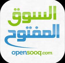 Photo of تطبيق السوق المفتوح