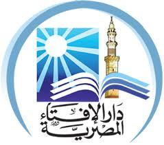Photo of دار الافتاء المصرية أعلنت الثلاثاء هو اول ايام العام الهجري