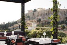 Photo of فنادق أثينا المسافرون العرب