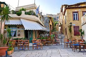 برنامج سياحي اليونان