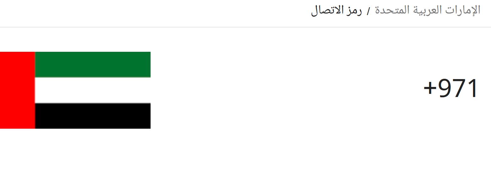 971 مفتاح اي دولة ابجديه Abjadih