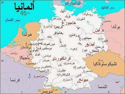 خريطة المانيا بالعربي Kharita Blog