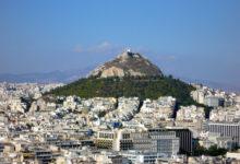 Photo of اليونان اثينا سياحه