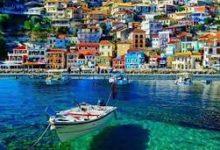 Photo of رحلتي الى اليونان بالصور
