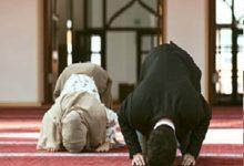 Photo of اسس الزواج في الاسلام