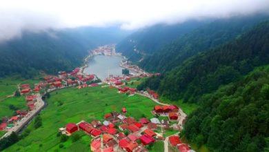 Photo of مدينة طرابزون التركية