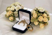 Photo of تعبير عن الزواج